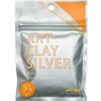 50g Art Clay Silber 650C Modelliermasse