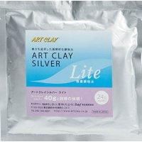 Art Clay Silver Lite Modeliermasse, 24g