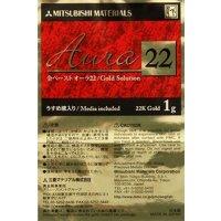 Aura 22 Gold Goldpaste 1g